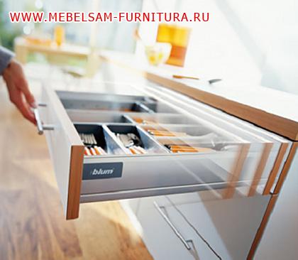 Фурнитура для любых жилых помещений - Blum